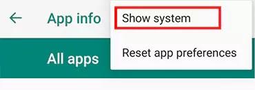 إظهار تطبيقات النظام Android