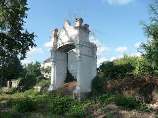 Золотоноша. Ул. Сечевая. Входная арка 1911 г.