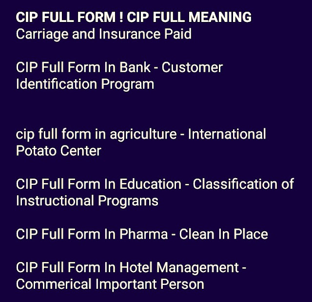 CIP FULL FORM ! CIP FULL MEANING ! What is the full form of cip?
