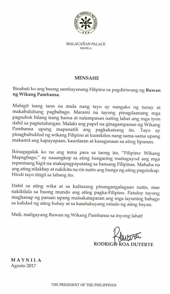 essay tungkol sa wikang filipino wika ng kaunlaran