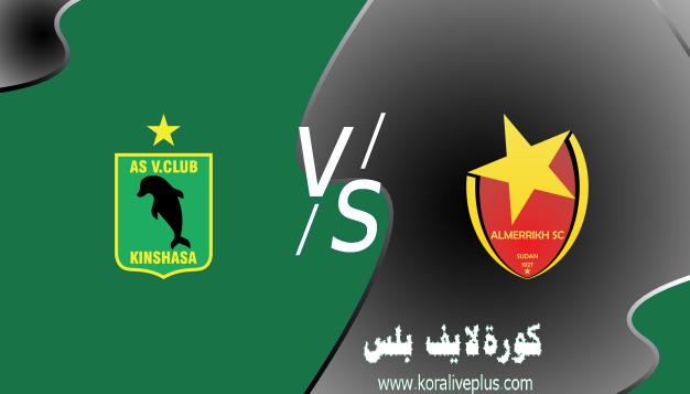 مشاهدة مباراة المريخ السوداني وفيتا كلوب اليوم بث مباشر