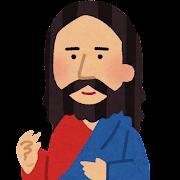 イエス・キリストの似顔絵イラスト