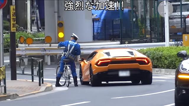 Lamborghini Ditilang