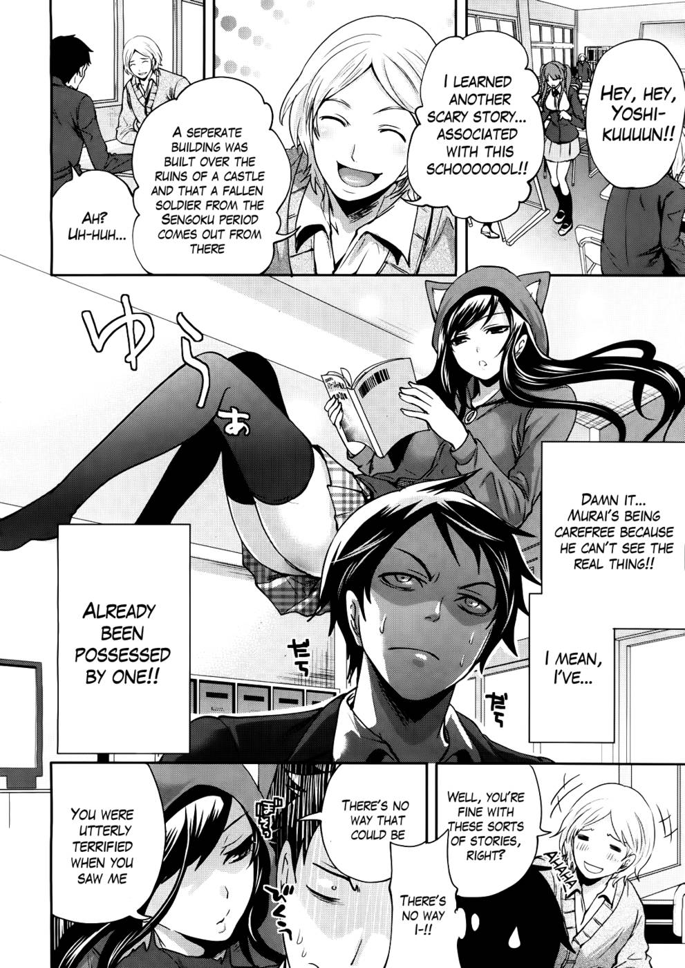 Hentai Manga Comic-I'm the Only One Who Can Touch Her-Chap1-2