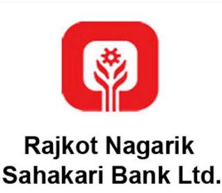 Rajkot Nagarik Sahakari Bank (RNSB) Recruitment2020