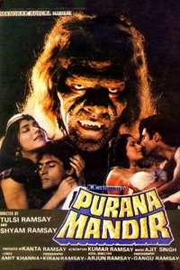 Download Purana Mandir (1984) Hindi Movie 720p HDRip 950MB
