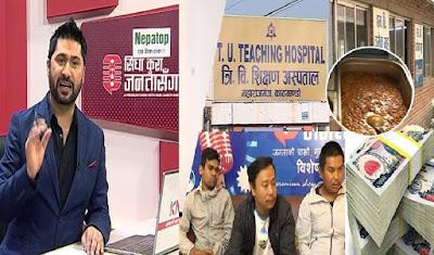 शिक्षण अस्पतालको क्यान्टिनमा फोहोर खाना–डाक्टरले खाँदैनन
