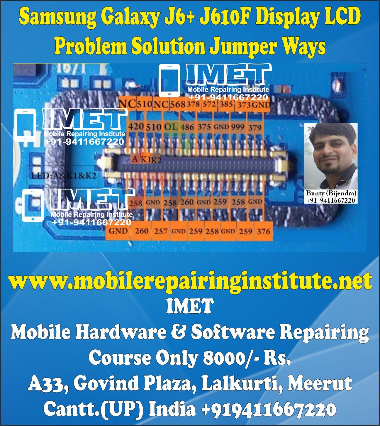 Samsung Galaxy J6+ J610F Display LCD Problem Solution Jumper Ways