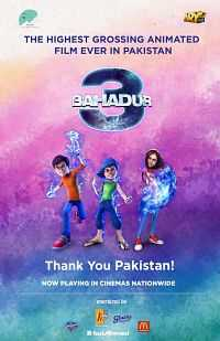 3 Bahadur (2015) Full Movie Download 300mb