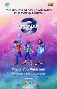 3 Bahadur (2015) Urdu Free 300mb