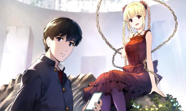 Anime Darwin's Game contará con 11 episodios