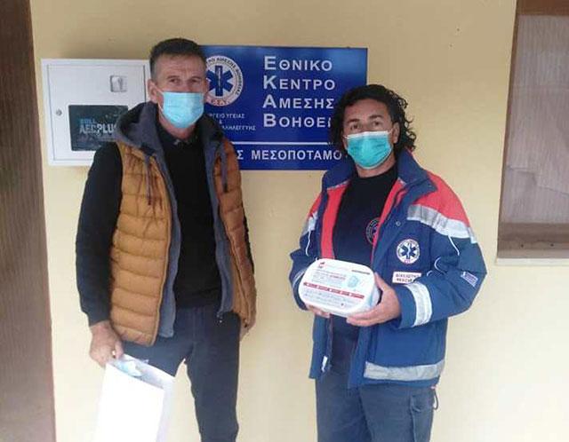 Η Ελληνική Αντικαρκινική Εταιρεία (Ε.Α.Ε) Καναλάκι-Πάργα ολοκλήρωσε τη δωρεάν διανομή 2.400 ιατρικών μασκών στο Γενικό Νοσοκομείο Πρέβεζας στα Κέντρα Υγείας Καναλακίου και Πάργας και στο ΕΚΑΒ Μεσοποτάμου.