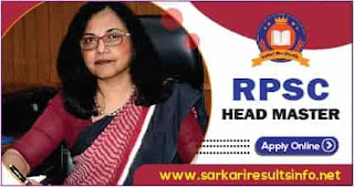 Rajasthan RPSC Head Master