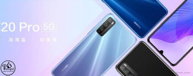Huawei Enjoy 20 Pro - هواوى انجوى 20 برو