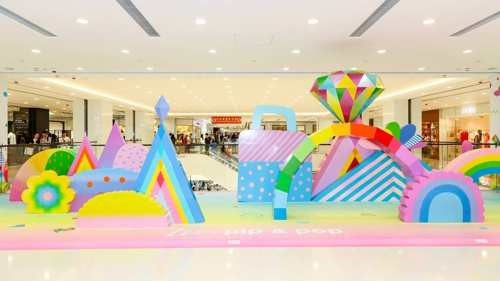 LCX Mall, Pip & Pop Rainbow Dream