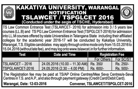 TSLAWCET/TSPGLCET 2016 Online Application Form Details