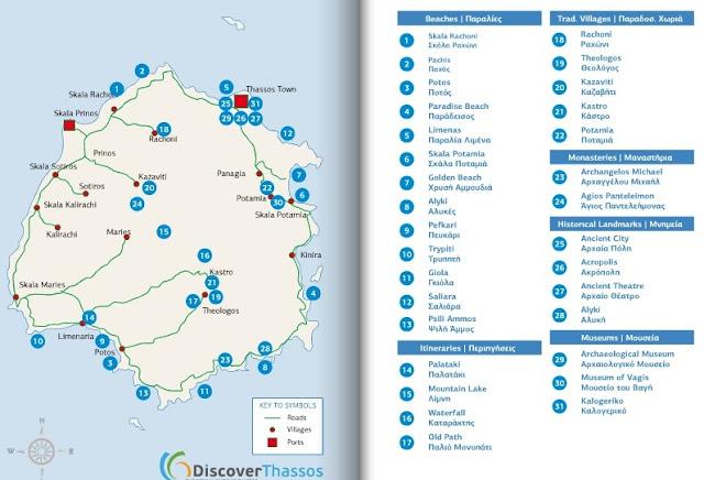 Harta Harta Thassos
