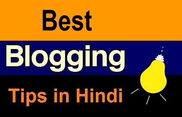 Best-Blogging-Tips-in-Hindi-2021