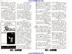 Kitab Dost: Raaz by Bushra Maha Online Reading