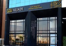 أسعار منيو ورقم وعنوان فروع مطعم الجادي AlJadi