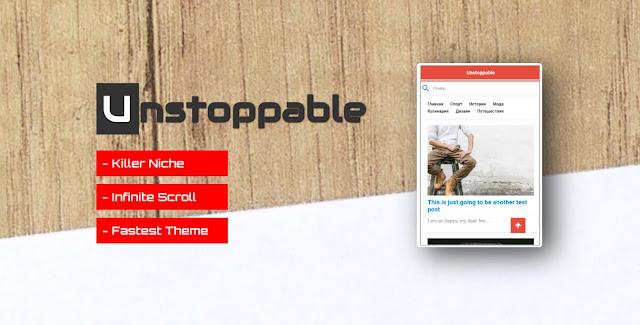 Unstoppbale Тема Blogger для Однотематических Сайтов 2019