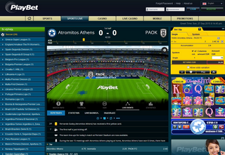Playbet Live Betting Screen