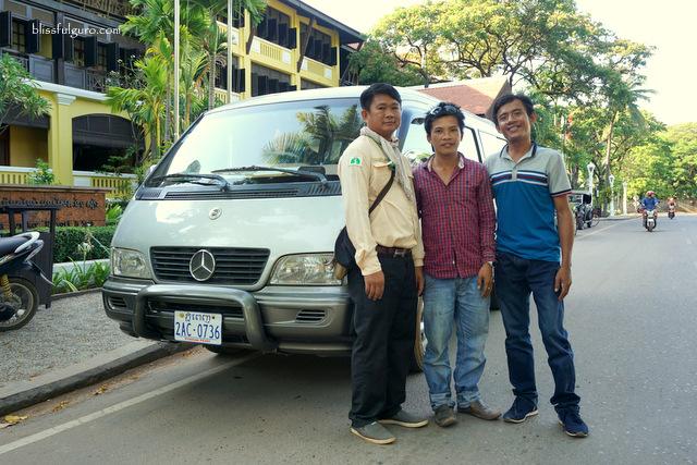 Siem Reap Tour Company
