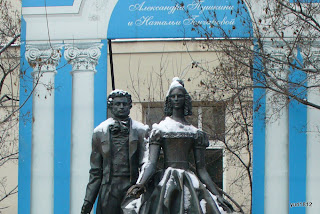 Пушин, Гончарова, скульптура