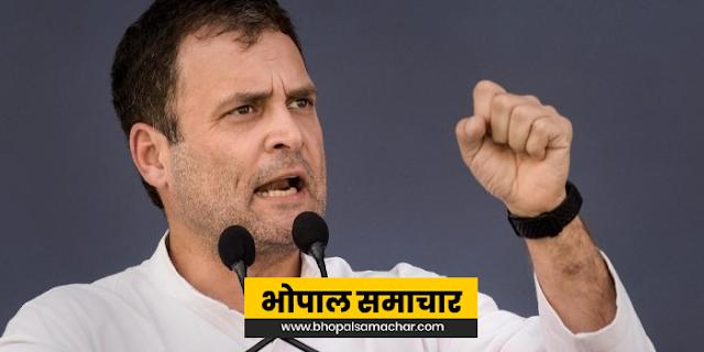राहुल गांधी को नोटिस भेजा, माफी मांगो या केस का सामना करो: प्रभात झा | MP NEWS