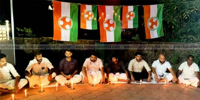 Youth Congress 'First Fire' protests in solidarity with the struggle of Farmers