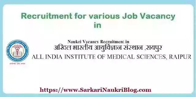 AIIMS Raipur Naukri Vacancy Recruitment