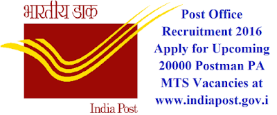 Post Office Recruitment 2017 New 20000 Gov Jobs How to Appy Details career, state government jobs, applying for a job, job hunt, jobfinder, list of jobs