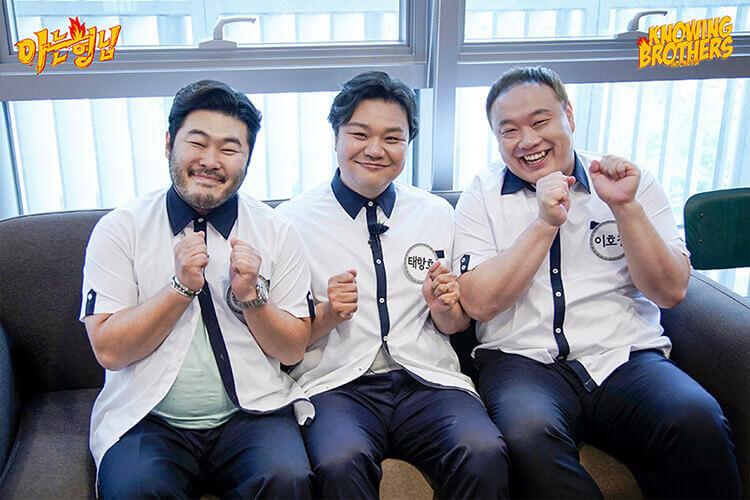 Nonton streaming online & download Knowing Bros eps 285 bintang tamu Kim Ki-bang, Tae Hang-ho & Lee Ho-cheol subtitle bahasa Indonesia