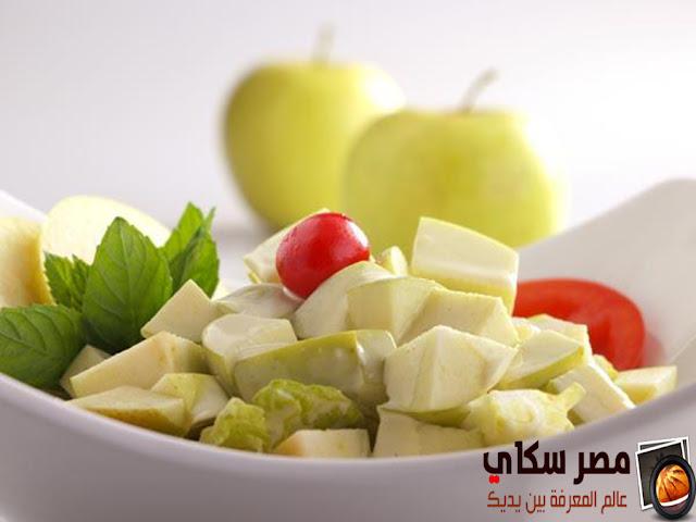 3 أنواع من سلطات الفواكه وكيفية التحضيرfruit salad