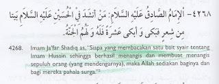 Aqidah Syiah: Membaca Syair tentang Imam Husain akan Diganjar Pahala Surga