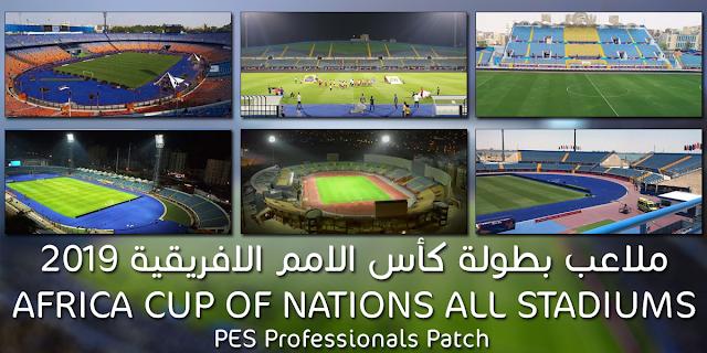PES 2017 Professionals Patch 2019 V5 3 Season 2019/2020