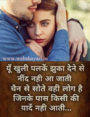 dard bhari yaad shayari image wallpaper status pics