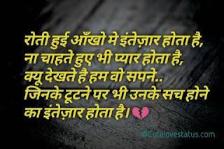 sad life hindi shayri
