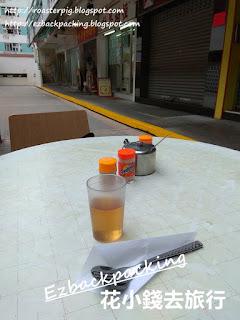 榮樂茶餐廳