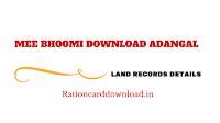 Mee_Bhoomi_Download_Adangal