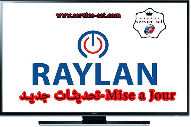 اخر تحديث لجهاز RAYLAN TE40HD plus بتاريخ 28-05-2020