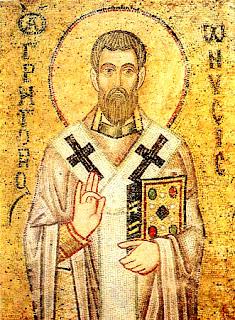Ψηφιδωτό από την Αγία Σοφία του Κίεβου (11ος αι.) Γρηγόριος Νύσσης.