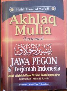 Buku Akhlaq Mulia Toko Buku Aswaja Surabaya
