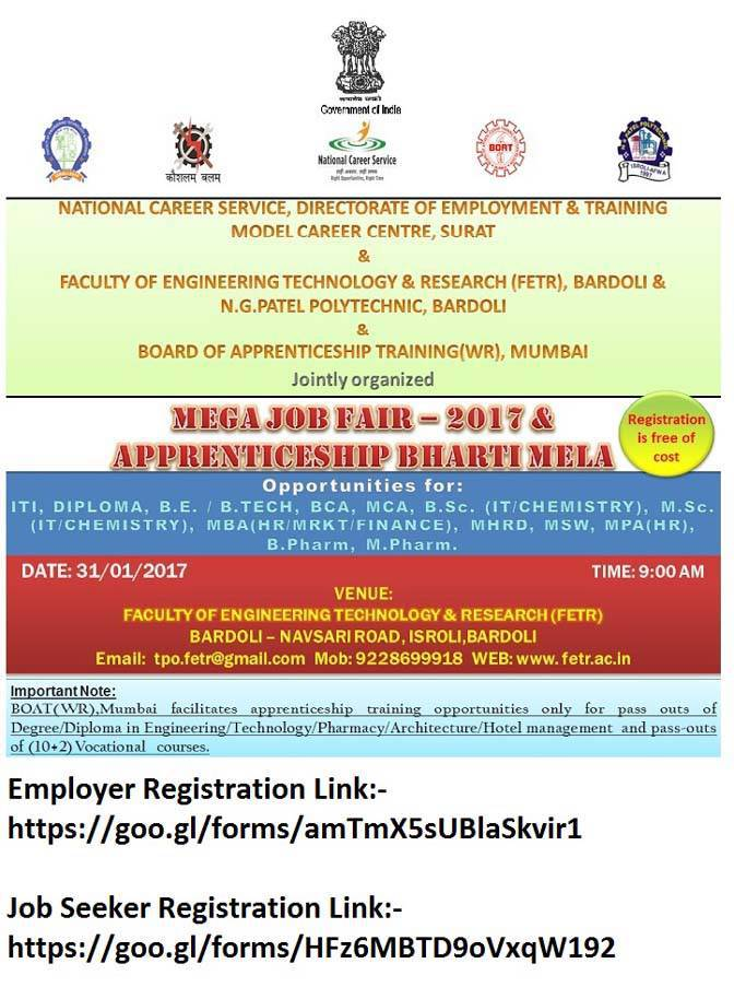 Mega Job Fair & Apprenticeship Bharti Mela 2017 - Model Career Center Surat