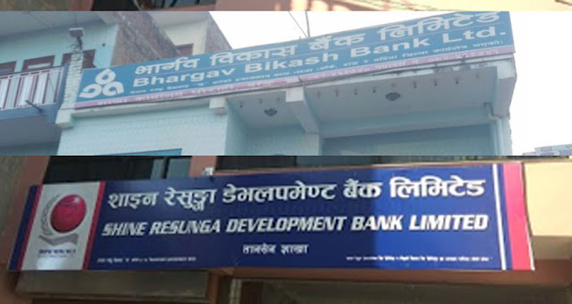 shine resunga development bank