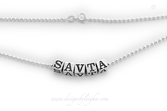בתא or Savta Sterling Silver Ball Chain Necklace