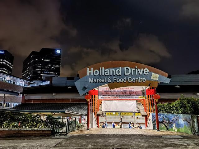 New_Lucky_Claypot_Rice_Holland_Drive