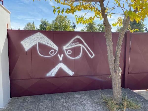 """Στυλίδα: Βανδαλισμοί στο θέατρο """"Μαρία Κάλλας"""""""