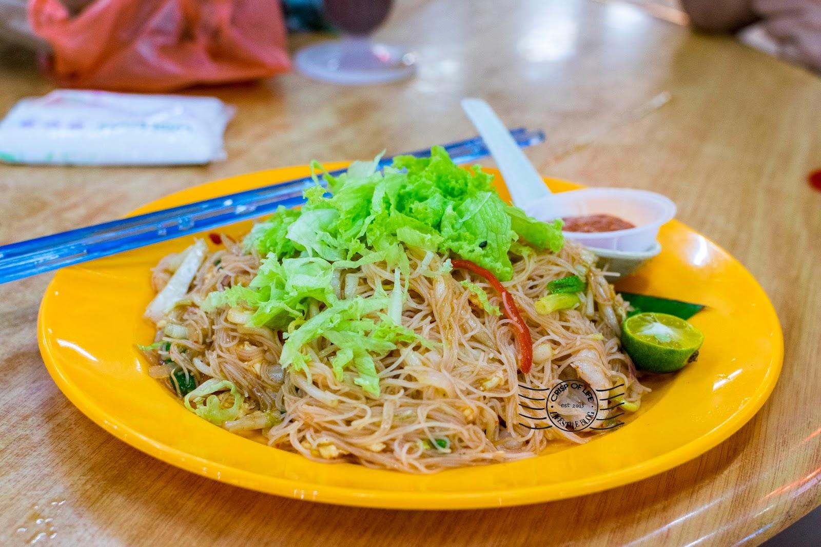 Nice Food @ Sungai Ara Food Court, Penang