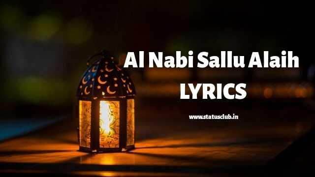 al-nabi-sallu-alaih-lyrics